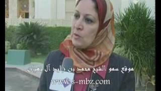 سمو الشيخ محمد بن زايد آل نهيان مع الرئيس المصري محمد حسني مبارك