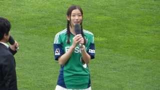 2012年4月30日 J2リーグ第11節vs京都サンガF.C.戦 Jリーグ...