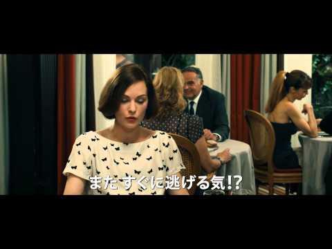 映画「シェフ!~三ツ星レストランの舞台裏へようこそ~」予告編