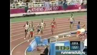 Богданов Дмитрий (800 метров) - Олимпийские игры 2004, Афины