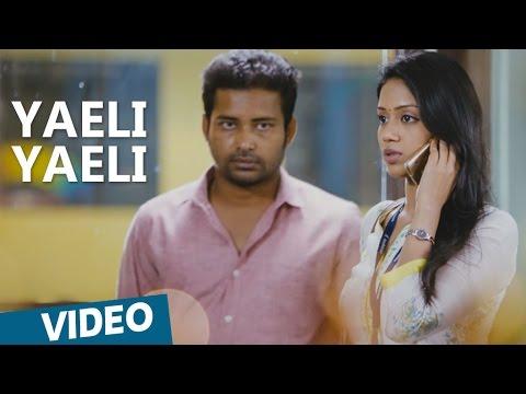 Oru Naal Koothu Songs | Yaeli Yaeli Video Song | Dinesh | Nivetha Pethuraj | Justin Prabhakaran