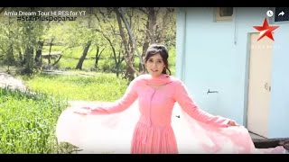 Kya Qusoor Hai Amala Ka | Meet Amala