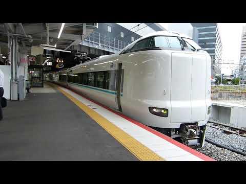 JR West 287 Series EMU at Shin Osaka Station | KRL JR West Seri 287 Kuroshio