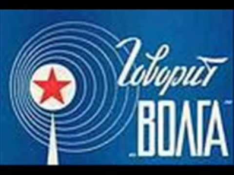 """ГСВГ - ЗГВ: радиостанция """"Волга"""". Radio """"Volga"""". 15.12.1991"""