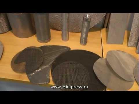 Перфорированная нержавеющая сетка, фильтры для фармацевтического производства на www.MiniPress.ru