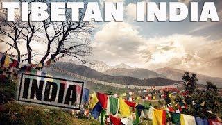 Тибетская Индия