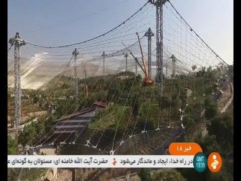Iran made Tehran Birds Garden under construction, phase two فاز دوم باغ پرندگان تهران ايران
