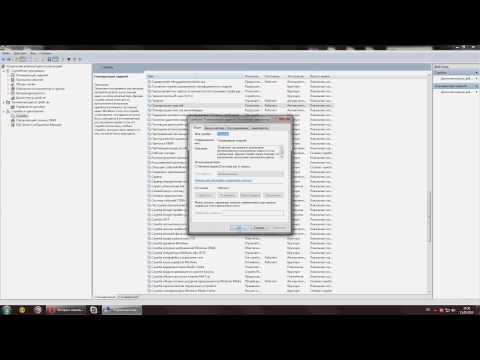 Как вернуть языковую панель Windows