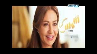 Shams Series | مسلسل شمس قريبا على شاشة النهار