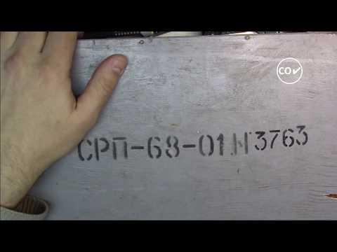 CO✔☢ Ремонт и восстановление дозиметра СРП-68-01.