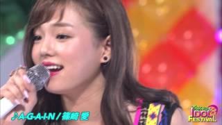 【OFFICIAL】篠崎愛『A-G-A-I-N』(TIF2015) 篠崎愛 検索動画 28