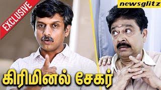 கிரிமினல் சேகரை ஏன் பிடிக்கல : Thirumurugan Gandhi Insist Legal Action against SV Sekar   Interview