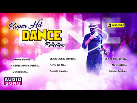 Tamil Dance Hit Songs | Audio Jukebox | AR Rahman Super Hit Dance Collections | Music Master