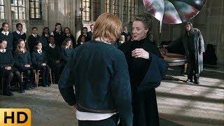 Урок танцев. Гарри Поттер и Кубок огня.