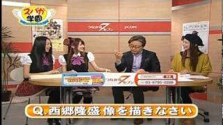 2011/02/08(火) つながるセブン その1 SUPER☆GiRLS(スーパーガールズ)...