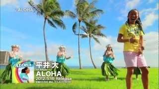 i Tunes http://itunes.apple.com/jp/preorder/aloha/id521030263 ☆Trac...