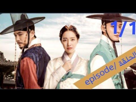 مسلسل الأمير الأكبر الحلقة 11