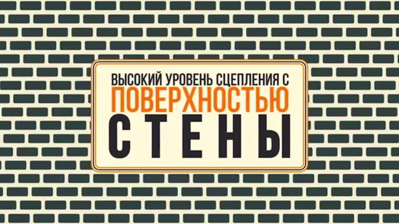 Нанесение механической штукатурки от сети 220 вольт. Штукатурные работы машинным способом нанесения от сети 220 вольт в Киеве и области. Штукатурка машинным способом под обои. +38 (067) 764-17-48 https://www.putzplaster.com