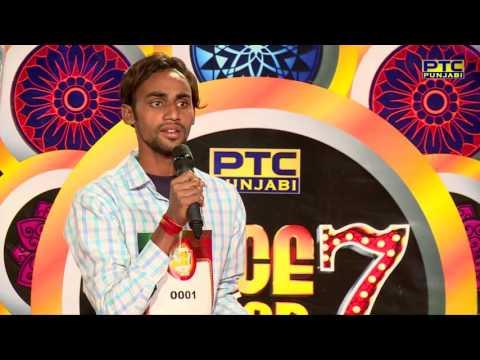 Mega Auditions | Part 01 | Voice Of Punjab Season 7 | PTC Punjabi