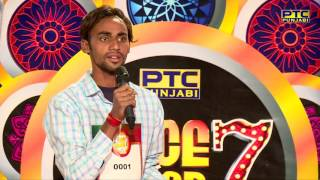 Mega Auditions | Part 01 | Voice Of Punjab Season 7 | PTC Punjabi