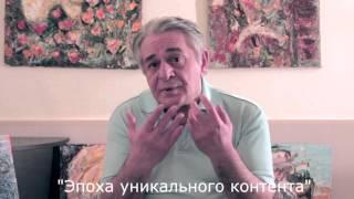 Хасай Алиев. Суть основы всех методов гармонизации