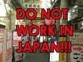 Dreamcrusher: Japan [WARNING] DO NOT WORK IN JAPAN