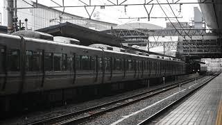 【JR西日本】近ホシ225系0番台I1編成 [B]新快速湖西線近江今津行き  京都発車