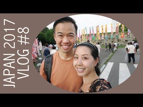 Japan 2017 Vlog - Nagoya Sumo Tournament