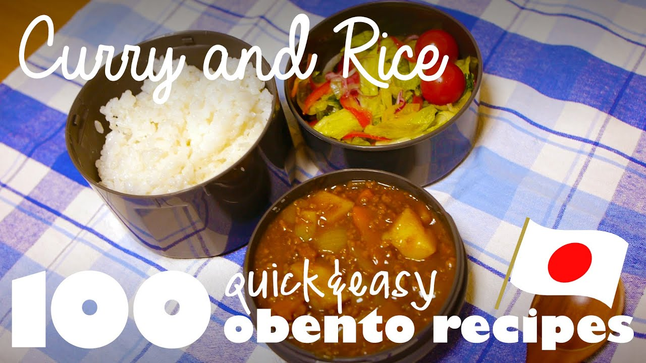 curry rice recipe ep 9 100 quick easy bento lunch box ideas youtube. Black Bedroom Furniture Sets. Home Design Ideas