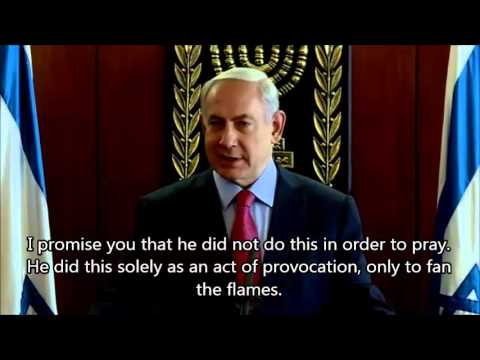 Netanyahu: Joint List MK ascended Temple Mount to provoke, not to pray