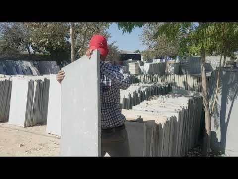 Kota Stone Slab 5'x2' Price - 30/-sq.ft.| Call Me - 9829738228| Kota Stone Slab |
