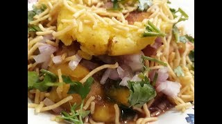 Ragda patties l Street food Ragda pattice l Ramadan recipes 2018