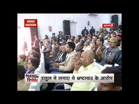 Nation Reporter: PM Narendra Modi mocks Rahul Gandhi in Varanasi