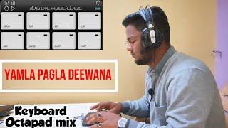 Yamla Pagla Deewana | Octapad Cover | Himanshu kapse |