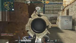[Alliance of Valiant Arms] sSuLpYeMrE Sniper digest 10