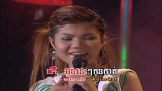VIP Vol 15-8 Koun Kat Bey Sas-SoPheap & Sok SoPhea