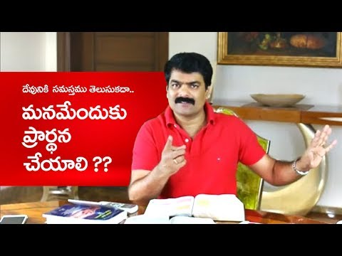 Live for Christ - Bro Anil Kumar Message Why Must We Pray? When God Knows Everything