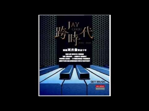 周杰倫 Jay Chou【蝸牛 Snail】純音樂 Instrumental Music