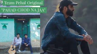Pahad Chodh Na Ja || Team Pehal || Neeraj Upreti || Suraj Joshi || Karan Thakur Bisht