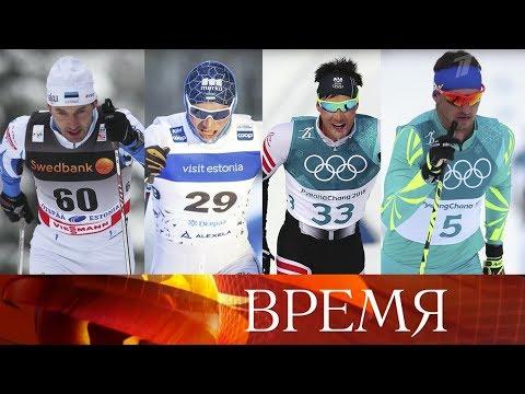 Громкий допинговый скандал произошел на Чемпионате мира по лыжам в Австрии.