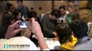 경희효전한의원 교육영상 2