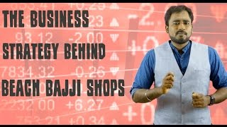 The business strategy behind beach bajji shops | Tamil | LMES #47
