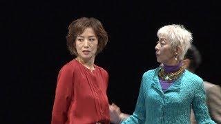 鈴木京香・北村有起哉らが出演する舞台「大人のけんかが終わるまで」が...