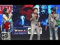 Sudheer Funny Task | Dhee 10 | 30th August 2017| ETV Telugu