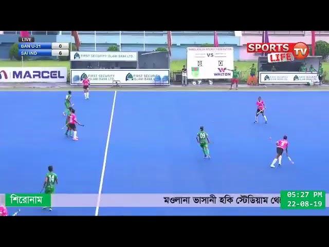 Bangladesh U-21 VS Sai India Women's Hockey Match 2