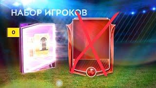 ПОЙМАЙ ЛИБО СЛЕЙ ЭЛИТУ #2!!!