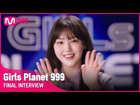 [Girls Planet 999] 파이널 인터뷰 l K그룹 김채현 KIM CHAE HYUN #GirlsPlanet999 [EN/CN/JP]