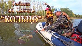 Рыбалка на Снасть КОЛЬЦО! Вечерний КЛЁВ - Работает ЛИЧИНКА!