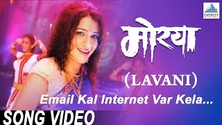 new marathi songs download dj