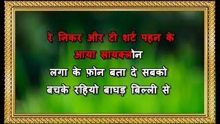 Dhaakad - Karaoke - Dangal - Raftaar